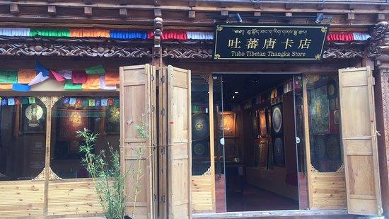 Tubo Tibetan Thangka Store