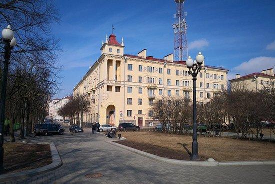 TOUR: Tour privado a pie por Minsk (a...