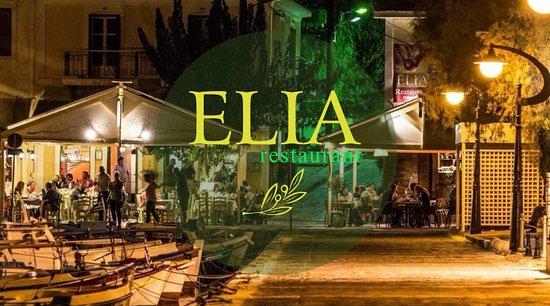Elia Restaurant: Elia Restaurant Pythagorio, Samos island   Greek & European cuisine