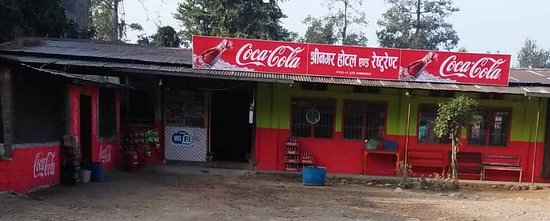 Narayani Zone, Nepal: View of the restaurant from the roadside.