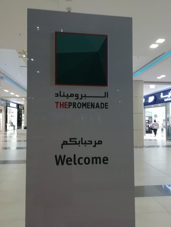 The Promenade Mall & Al - Othman Tower (Hawalli) - 2019 All You Need