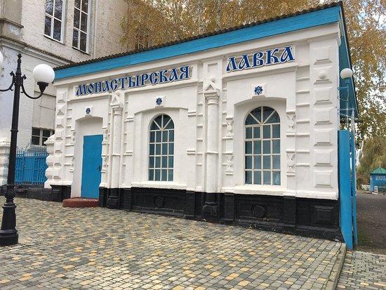 Korenovsk, Rosja: Кореновск