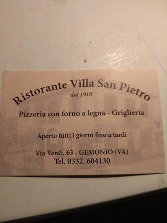 Gemonio รูปภาพ