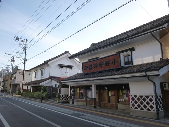 Onodera Laquerware Shop