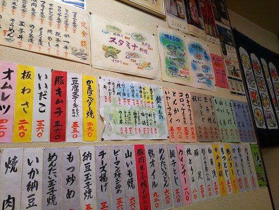Sake Ichiban: 店内メニュー (3)