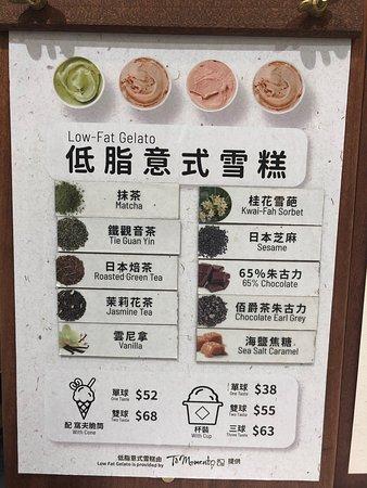 文青茶飲店
