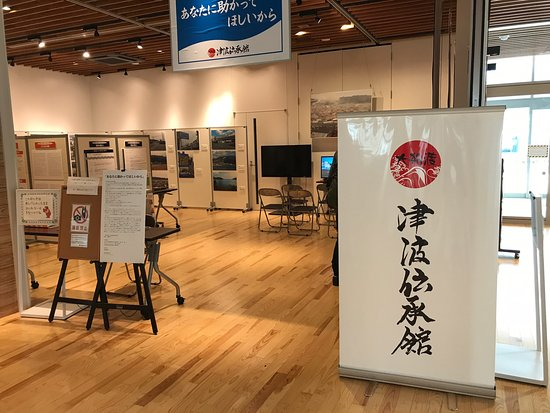 Ofunato Tsunami Lore Museum