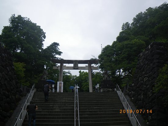 Takeda Shrine: 石段