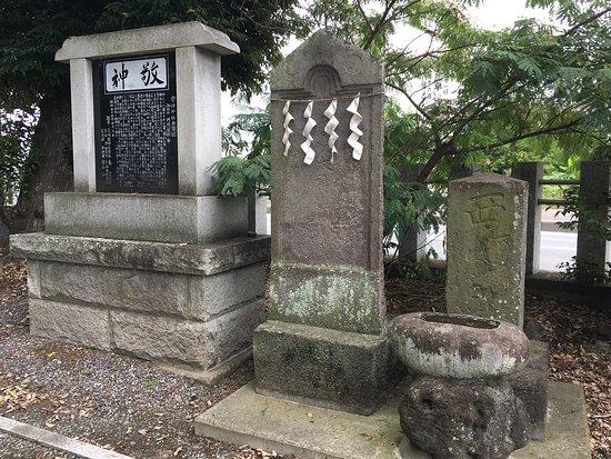 Muneto Shrine