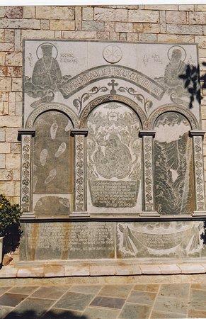 Proussos Monastery: Μονή Προυσσού