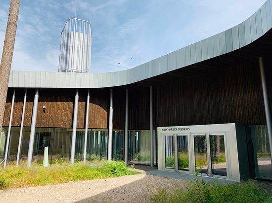 Arvo Pärt Centre