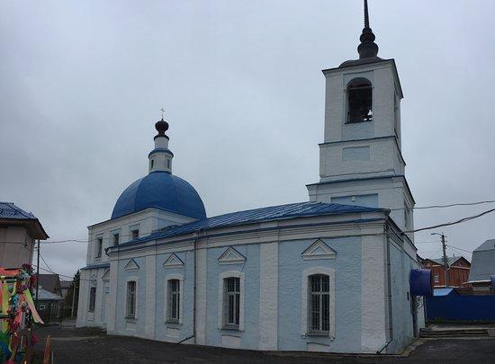 Sreteniya Ikony Bozhiyey Materi Church