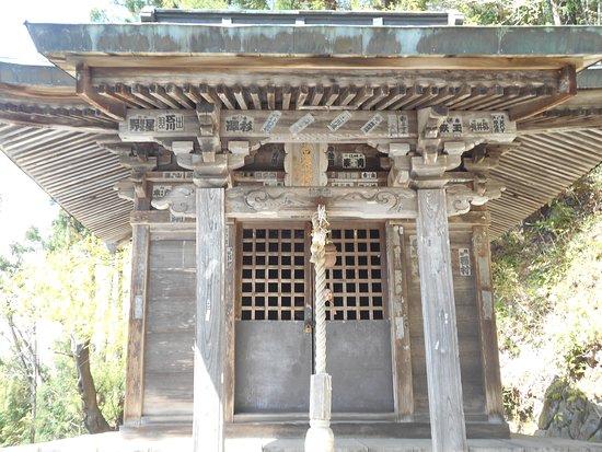 Tonoguchi Sekisui Shrine