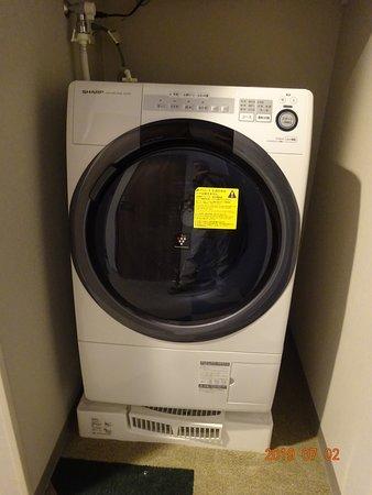 洗濯乾燥機があります