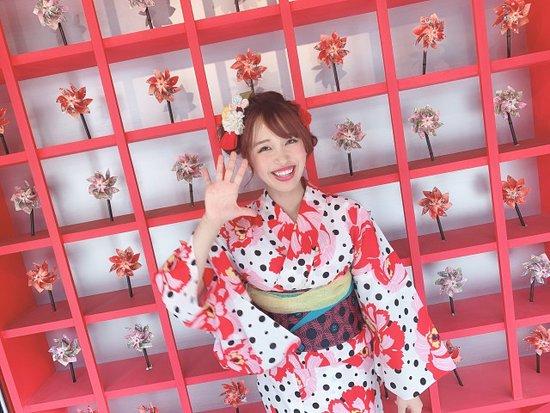 Asakusa Kimono Rental Reiwafuku