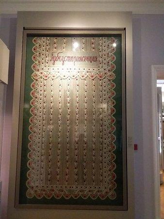 Фотография Музей кружева