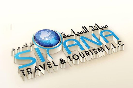 Siyana Travel & Toursim LLC