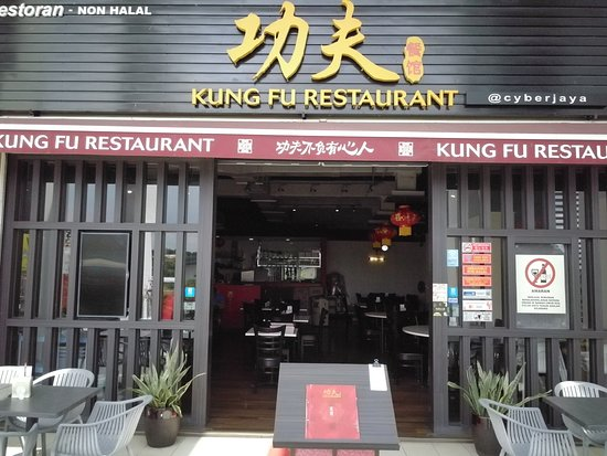 1 Of The Best Non Halal Chinese Restaurant Kung Fu Restaurant Cyberjaya Traveller Reviews Tripadvisor