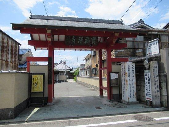 Hofuku-ji Temple