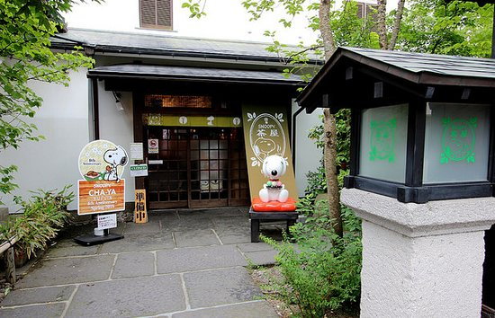 Snoopy Tea House Yufuin : SNOOPY茶屋