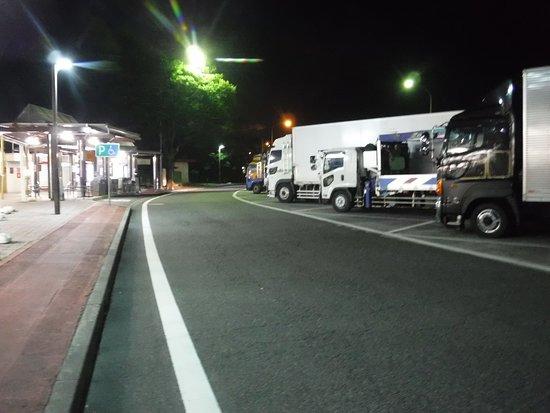 Shinshiro Parking Area Outbound