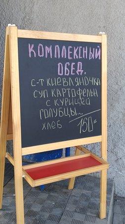 Vyazniki صورة فوتوغرافية