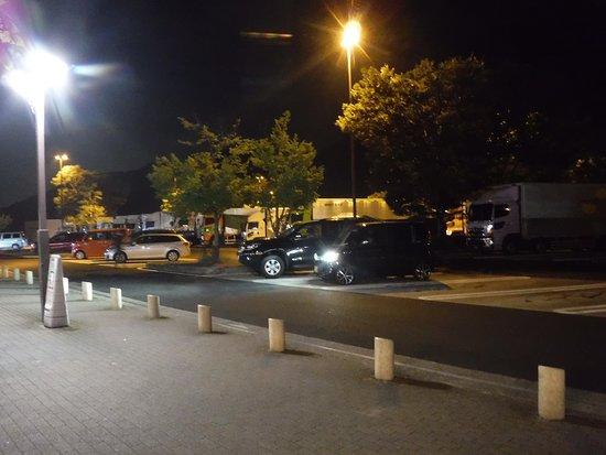 Miai Parking Area Outbound