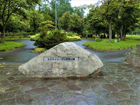 Edwin Dunn Memorial Park