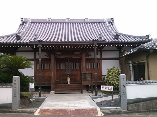 Raiko-ji Temple