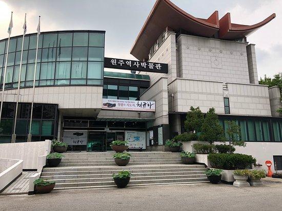 Wonju City History Museum
