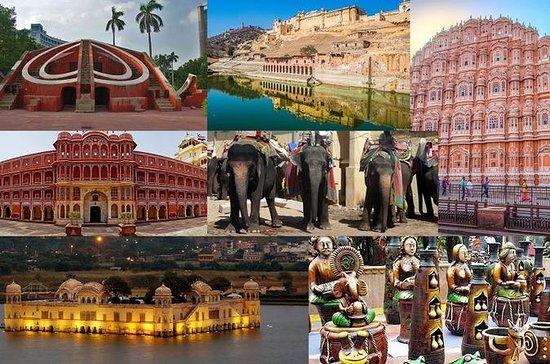 India: Lugares de interés en Jaipur  # Hawa MahaloPalacio de los vientos.  # Janter Manter   Palacio de la ciudad, residencia histórica de los Majarashas.  *Jai Mahal, un palacio situado en el centro de un lago.  # Observatorio de Jai Singh  # Museo Albert Hall, localizado en el centro de la ciudad, contiene diversas colecciones de esculturas y pinturas. Se construyó en1876y se inauguró como museo en1887  # Fuerte Amber  # Abhaneri, una localidad situada a 95 km de Jaipur, conocida por el Chand B