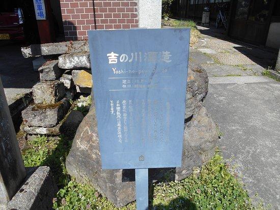Yoshinogawa Shuzo
