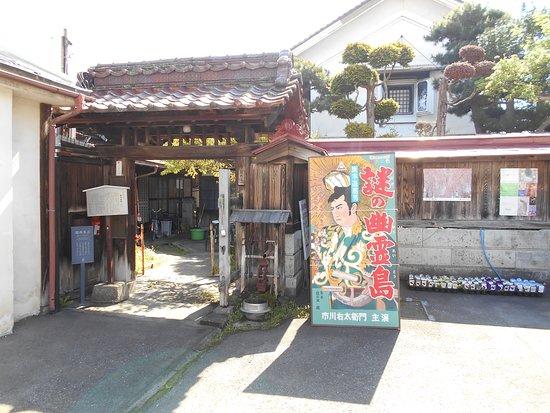 Kabukiyakuten