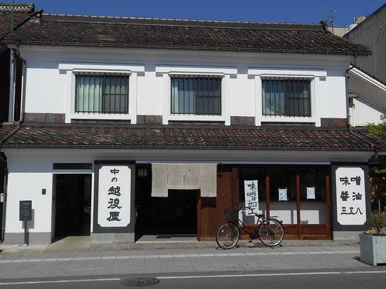Nakanoechigoya