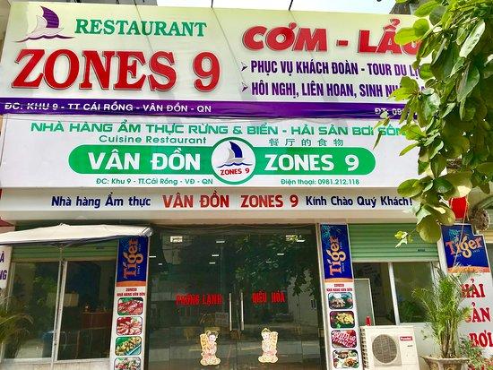 Van Don, Вьетнам: Khu9 cái rồng vân đồn