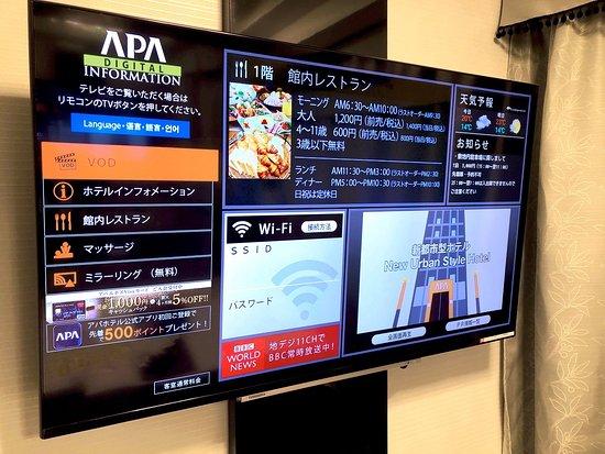 スタンダードルーム - 足立區APA Hotel Ayase Ekimae的圖片 - Tripadvisor