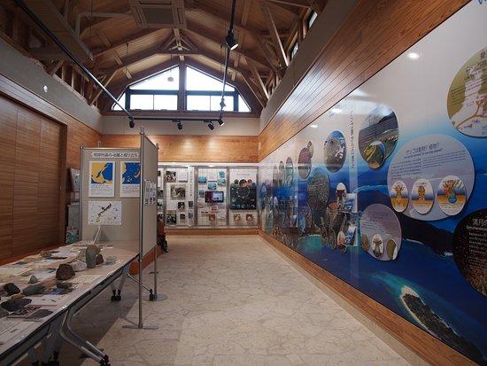 Sango Yuntakukan Visitor Center