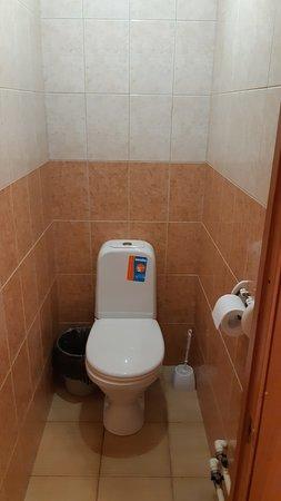 Chelyuskinsky, Rusia: Туалет в 4-местном номере