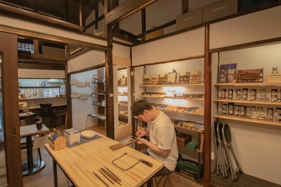 Kita, ญี่ปุ่น: getlstd_property_photo