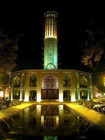 Yazd Province, Iran: Persian garden