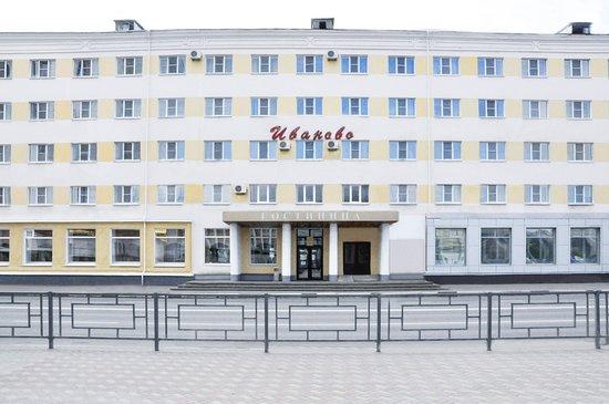 Ivanovo Hotel