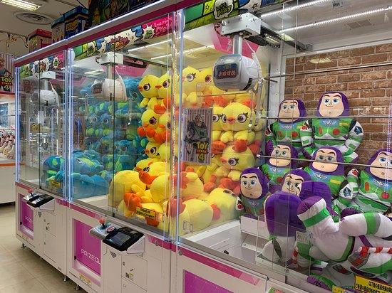 NAMCO Aeon Mall Kyoto