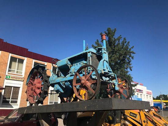 Трактор ВТЗ Универсал