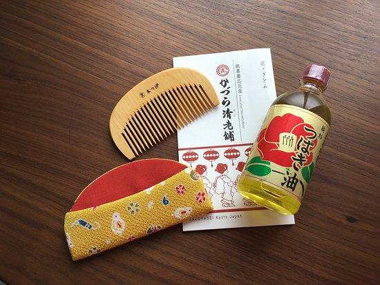 Kazurasei Gion Honten