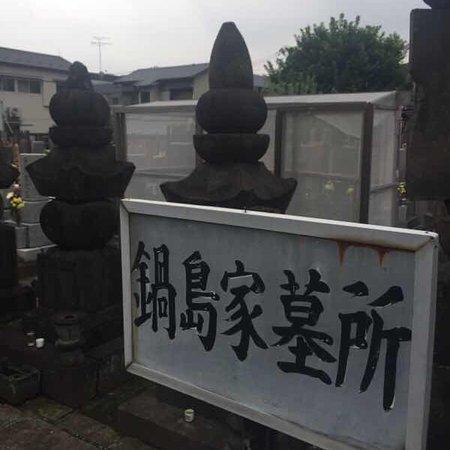 Nabeshima's tomb