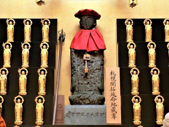 Sapporo Kaitakuemmei Jizoson Temple