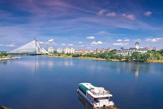 Cruise Tasik Putrajaya Adgangskort