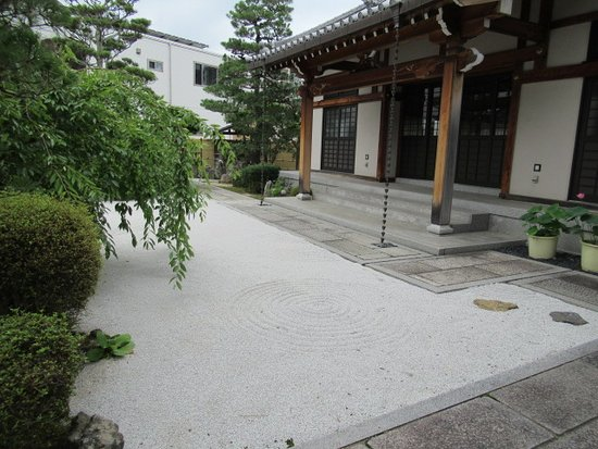 Jifuku-ji Temple