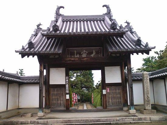 Daihozan Hounzen Temple