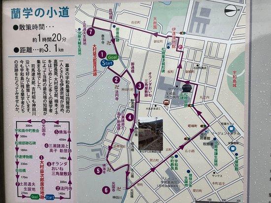 The Site of Omura Masujiro Residence